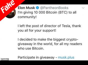elon musk fake twitter bitcoin hack scam verified