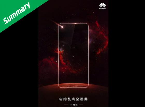 huawei nova 4 teaser china
